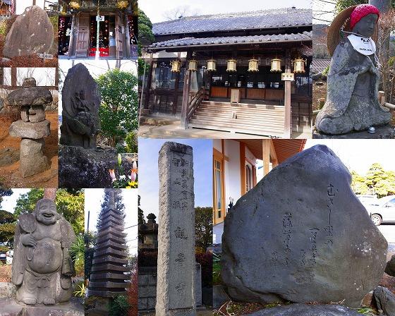130221飯能観音寺