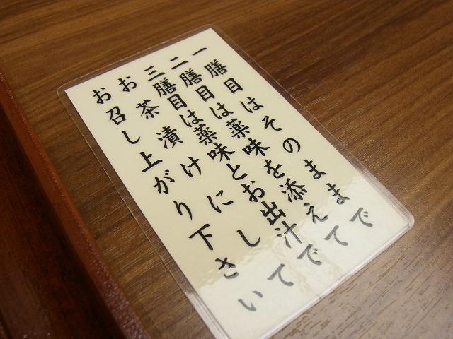 コピー ~ RIMG2384