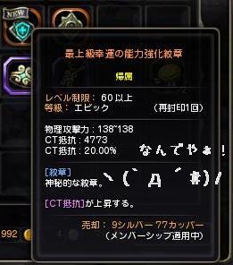 3_31_2.jpg