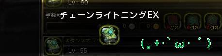 4_12_1.jpg