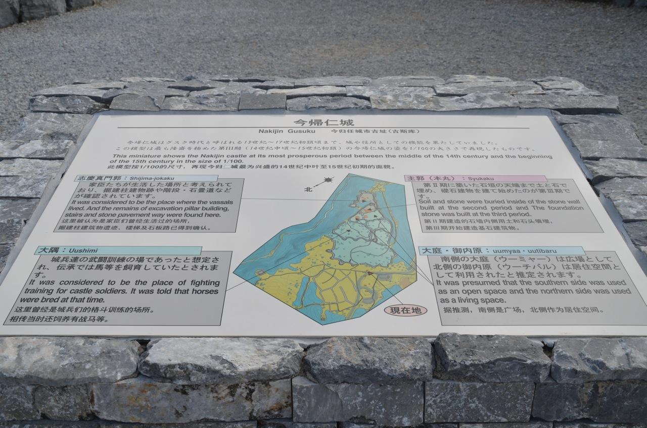 DSC_3769-2.jpg