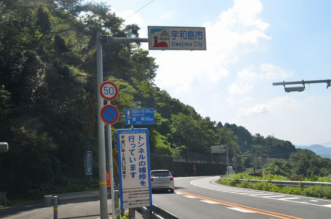 DSC_8480-2.jpg
