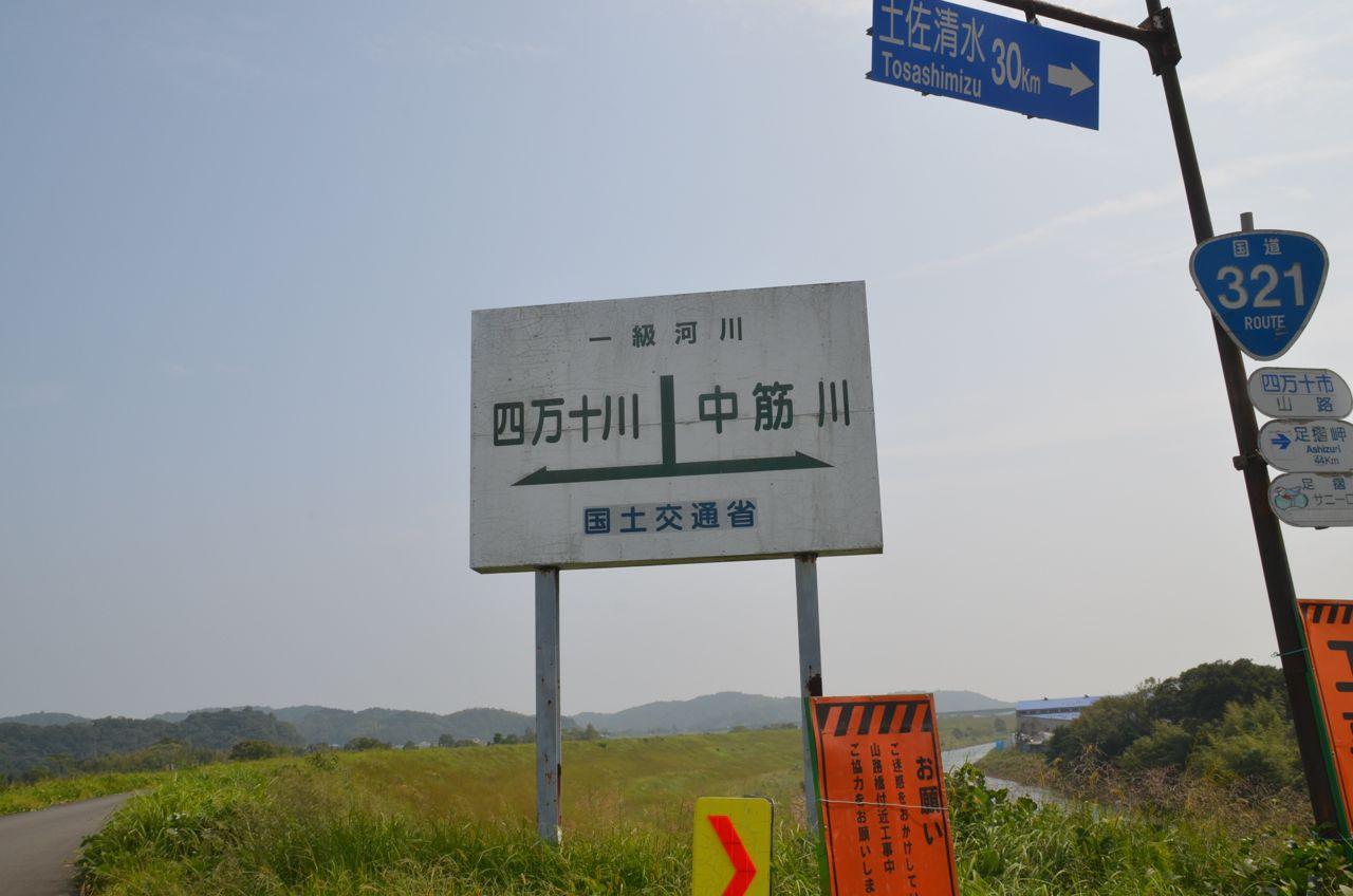 DSC_8670-2.jpg
