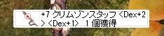 20131203104802294.jpg