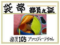 201012141443521da(1).jpg