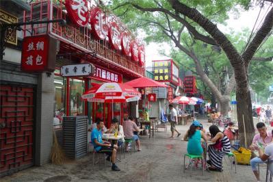 Beijing201307-301