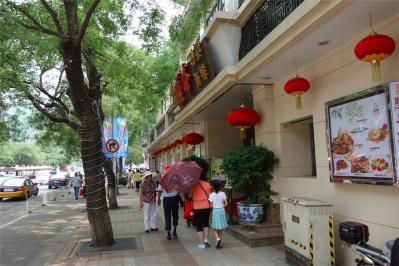 Beijing201307-302
