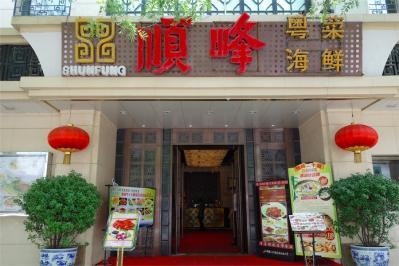 Beijing201307-308