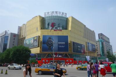 Beijing201307-310