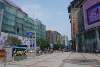 Beijing201307-311