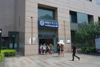 Beijing201307-314