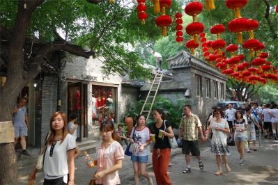 Beijing201307-321
