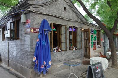 Beijing201307-324