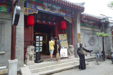 Beijing201307-326