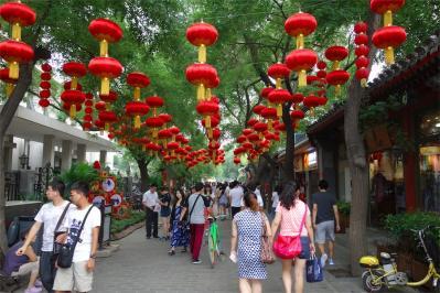 Beijing201307-327