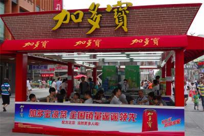 Beijing201307-408