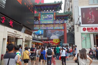 Beijing201307-411