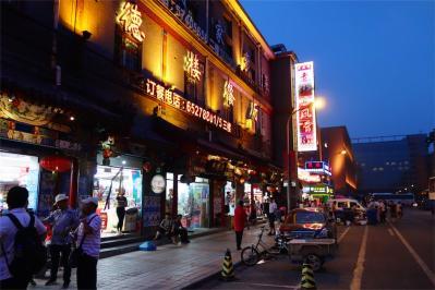 Beijing201307-424