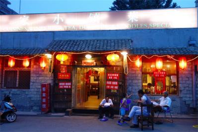Beijing201307-425