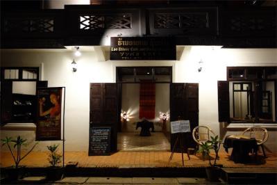 LuangPrabang201306-309