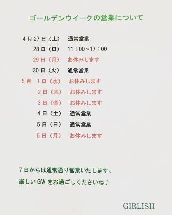 4-27-1.jpg
