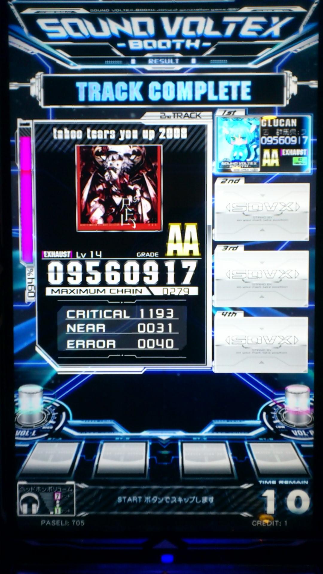 201212222338516ec.jpg