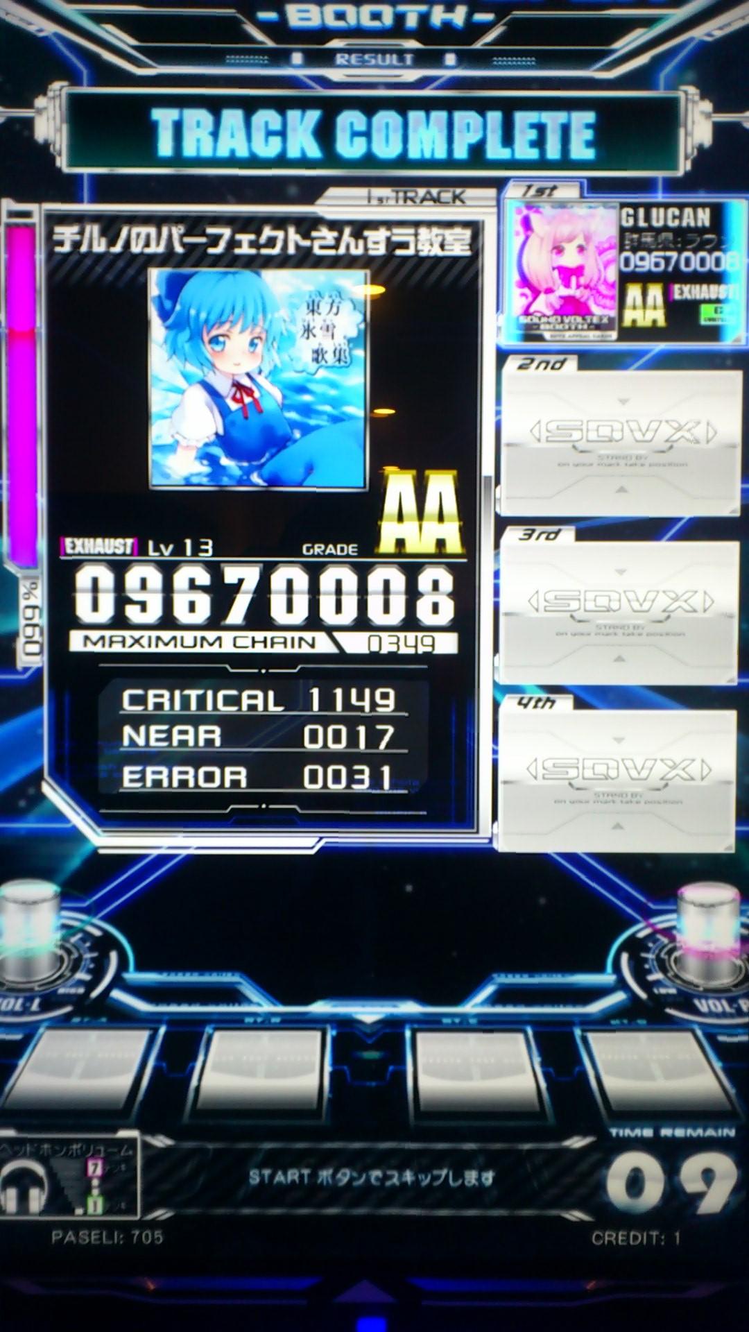 20121222233853a85.jpg