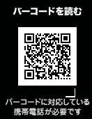 TRICKモバイルQRコード
