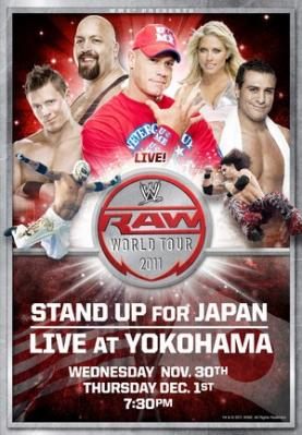 WWE日本公演ポスター