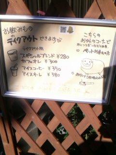 20140129112917c3a.jpg