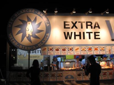 EXTRA-WHITE.jpg