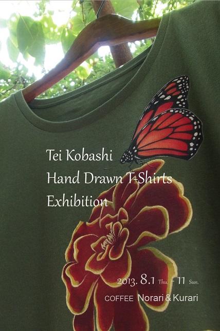 2013 Tei Kobashi Hand Drawn T-Shirts Exhibition COFFEE Norari&Kurari