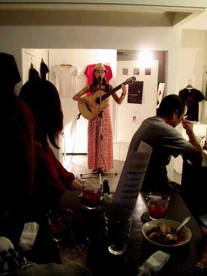 Yuumi Bossa Nova Live 2013