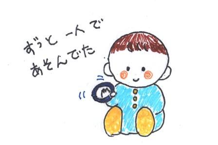 201410171515391ee.jpg