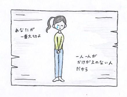 img032.jpg