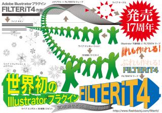 filterit4