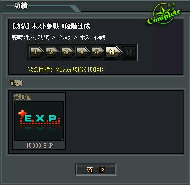 201302030458227ca.png