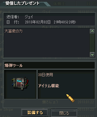 20130203050119106.png