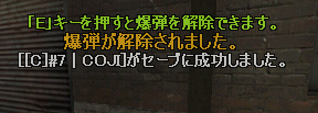 2013072601560760c.png