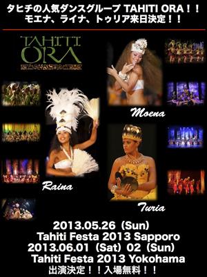 TAHITIORA_PR_0510.jpg