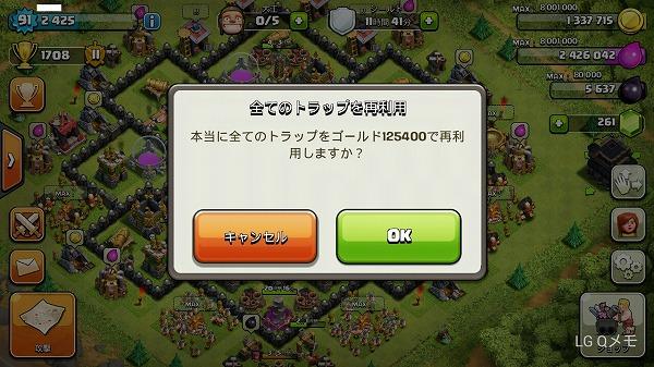s-2014-12-10-16-51-47.jpg
