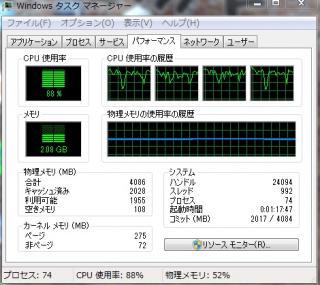 i5Vsプリキュアベンチ…750敗北2