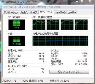 i5Vsプリキュアベンチ…750敗北