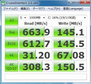 SSSSDDDD_20110103193758.jpg