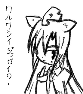 uruwashiijixyosei.jpg
