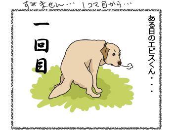 01062013_1.jpg