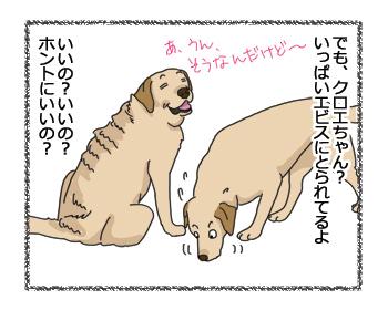03052013_3.jpg