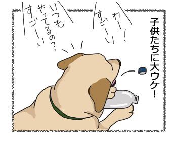 10012013_2.jpg