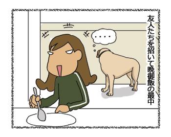 羊の国のラブラドール絵日記シニア!!「白か黒か」4コマ1