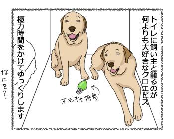 15012013_1.jpg